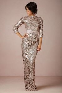 Macedonia Dress in Bridal Party & Guests Mothers at BHLDN