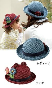 Fairy Tale Hat pattern by Pierrot (Gosyo Co., Ltd) ~ free pattern for child and adult