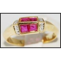 Four Unique Ruby Ring and Diamond 18K Yellow Gold [R0054]