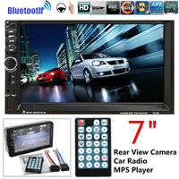 7 Inch 2 Din Touch Screen Multimedia HD Radio Car MP5 Player With Bluetooth Function