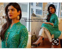 Indian Beautiful Green Ethnic Style Dress Women's and Girls Rayon Long Gown Kurti with Palazzo $35.98