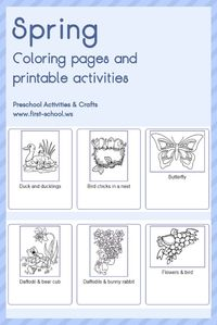 Spring theme coloring pages and printable activities for preschool, kindergarten and early elementary grades.