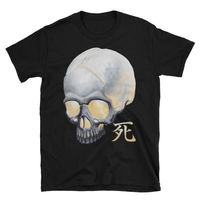 https://shayneofthedead.storenvy.com/products/19673386-death-kanji-unisex-t-shirt