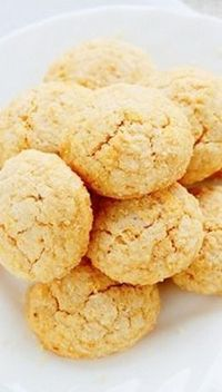 3 Ingredient Angel Food Cake Mix Cookies Weight Watchers | KitchMe