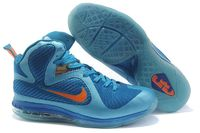 Affordable Fashion Nike Collection James LeBron IX(9) Shoes Outlet For Men in 46388 - $94.99