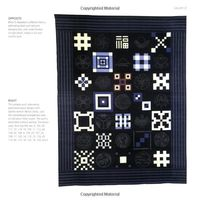 japanese quilts, quilt blocks and quilting.