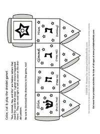 "Print and Color Dreidel Game : Printables for Kids �€"" free word search puzzles, coloring pages, and other activities"