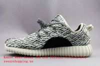 2016 Kanye West Yeezy 350 Low Offical Version Grey.jpg