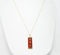 14K Gold & Orange Jade Pendant Necklace Signed 10K Gold Chain Rectangle Chinese Characters Vintage 1980s 1990s Asian Inspired Estate Jewelry $289.00