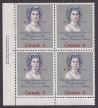"Canada #620i (SG#759a) 8c Multicoloured Queen Elizabeth II 1973 Royal Visit Issue Scarce ""Hibrite"" Paper Type 1 LL Block VF-80 NH $14.99"