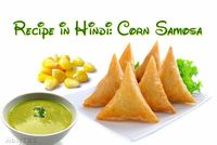 Recipe: corn samosa