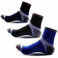 Men's Casual Crew Socks (Set of 3) $12.99