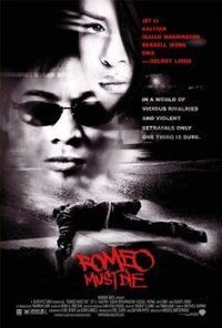Romeo Must Die (2000) An avenging cop seeks out his brother's killer and falls for the daughter of a businessman who is involved in a money-deal with his father.