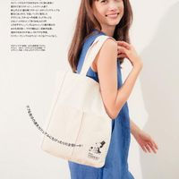 Japanese Snoopy Canvas Tote Bag $12.99