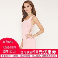 Vogue Sexy Sweet Open Back Hollow Out Slimming Crossed Straps Sleeveless Top Dress - Bonny YZOZO Boutique Store