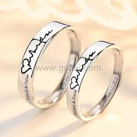Custom Engraved Heartbeat Wedding Rings for Couples (Adjustable Size) https://www.gullei.com/custom-engraved-heartbeat-wedding-rings-for-couples-adjustable-size.html
