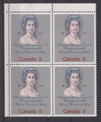 "Canada #620ii (SG#759) 8c Multicoloured Queen Elizabeth II 1973 Royal Visit Issue ""F"" Paper Type 10 UL Block, Deep Pink Face VF-80 NH $1.59"