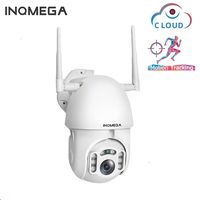 2MP PTZ Security Surveillance Wifi IP Camera with Motion Detection & Human Tracking