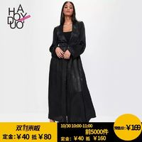Vogue Attractive One Color Fall Casual 9/10 Sleeves Coat - Bonny YZOZO Boutique Store