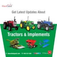 Get new tractor Implements by model - New Tractor Attachments for Agriculture