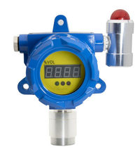 fixed gas detector.jpg