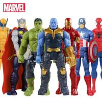 Avengers Infinity War Action Figures