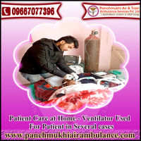 Panchmukhi Home Nursing Service is one of the most trustworthy patient care service provider in Patna and other cities in India. We provide well-trained paramedical team and experienced doctor on the patient condition demand and the cost of our service is...