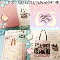 "Join in our Pinterest Giveaway for #JapanLoverMonthsary!!! HOW TO JOIN: 1. FOLLOW JapanLover on Pinterest (www.pinterest.com/japanloverme) 2. Create a board titled ""JapanLoverMe!"" 3. repost THIS Angelic Pretty Pinterest Giveaway Announce..."