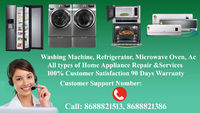 Onida Service Center in Rajahmundry