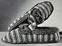Striped Slippers Pattern