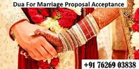 Wazifa and Dua for Marriage Proposal Acceptance