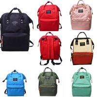 Unisex Solid Backpack School Travel Bag Double Shoulder Bag Zipper diaper Bag $28.99