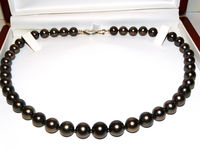 """18k White Gold 17.5"""" Genuine Cultured Tahitian Black Pearl Necklace. $4999.75"""