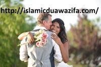 If you family our Love Not agree for Your Lover Marriage and Do You Want To Marriage With Your Lover Then Consult Paak Islamic Astrologer Molvi Wahid Ali Khan Ji and Get Strong Wazifa to Convince Someone for Love Marriage. Call and WhatsApp +91-9887410987...