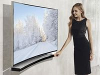 The matching curved soundbar for Samsung's curved UHD TV goes on sale for around $860.