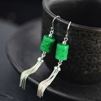925 Silver Earrings / Jade Earrings / Green Jade Earrings / Christmas Gifts / mom gift