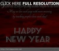 Lord Happy new year image with quote
