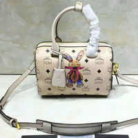 MCM Mini Visetos Rabbit Boston Bag In Beige