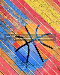 A very colorful basketball art print. One of many basketball works in this collection. #basketball #sports #boysroom #girlsroom #sports #urbanart #mancave #modernart