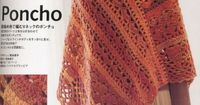 Crochet Plaisir: Lots of free crochet poncho patterns mostly with crochet diagrams, this mixed stitches version is the 4th one down.
