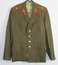 Soviet Russian Army Military Officer Daily Major Uniform Jacket Tunic USSR $41.00