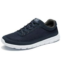 Breathable Lightweight Casual Shoes $65.00