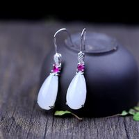 925 Silver Earrings/Hetian Jade Earrings/Water Drop Earrings/Christmas Gifts