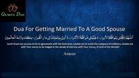 Duas To Get Married Soon - Dua For Immediate Marriage
