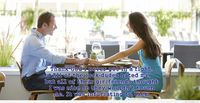 Awesome dating love quote 2015